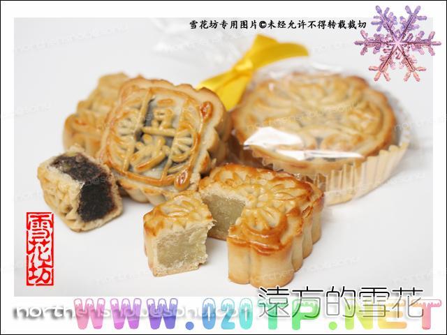 广式月饼制作方法
